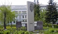 Областная больница святителя иосафа